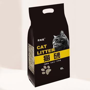 Cat Litter Suppliers